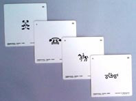 Allen Pre School Test Cards